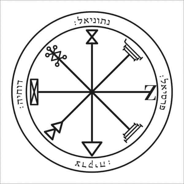 King Solomon's Abundance & Prosperity Seals