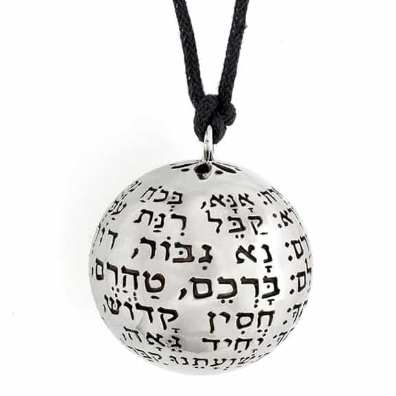 Ana B'Koch pendant