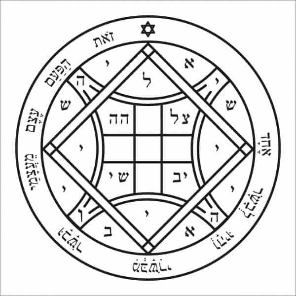 King Solomon's Love Seals