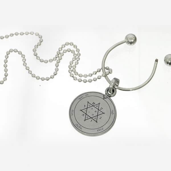 Key holder with Pewter Seal for Inc -Chain -Tranquility & Equilibrium