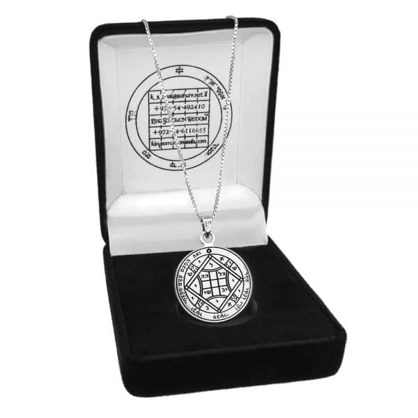Love-silver-Seal-+-chain-(925)2