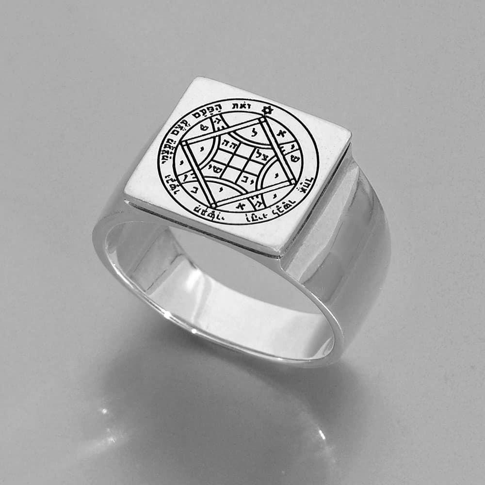 love-square-ring--43