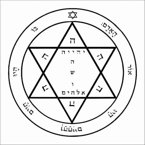 King Solomon's Health Seals