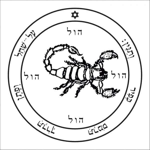 King Solomon's Recuperation Seals