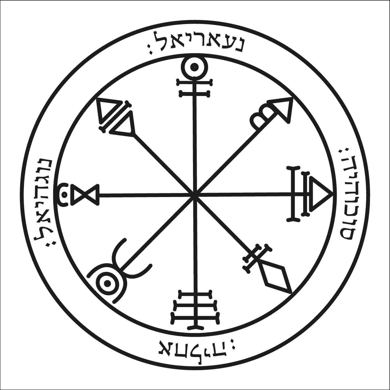 King Solomon's Harmony Seals