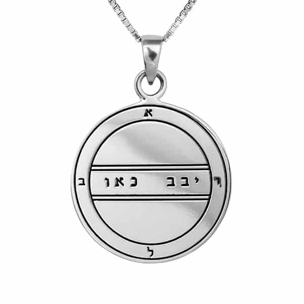 (Fertility-silver-seal-+-chain-(925