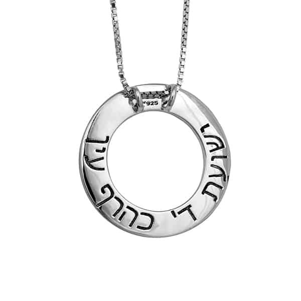 Imrat-eloka-zrufa-pendant-+-necklace