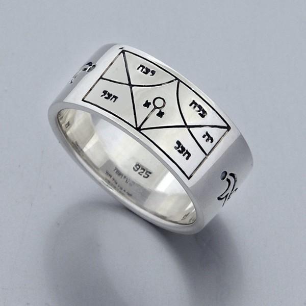 : Raziel for success - ring silver