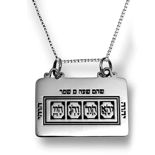 The-code-of-Moses-+-Chain-(silver-925)2