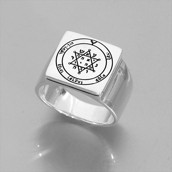Tranquility-&-Equilibrium-SQ-Ring-silver-seal-(925)
