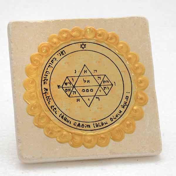 King-Solomon's-seal---Marble-Tile-5