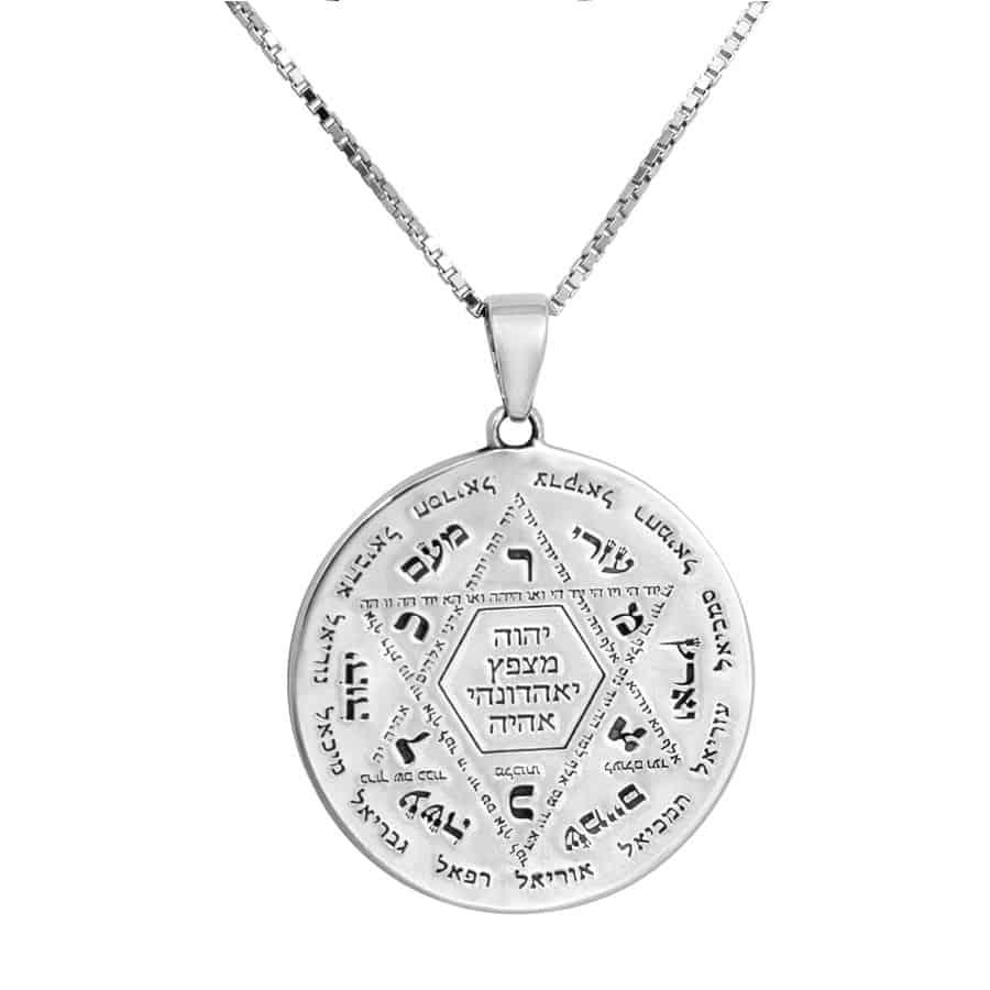 12-Angels-&-Prayer-to-God-pendant-+-Chain-(925)