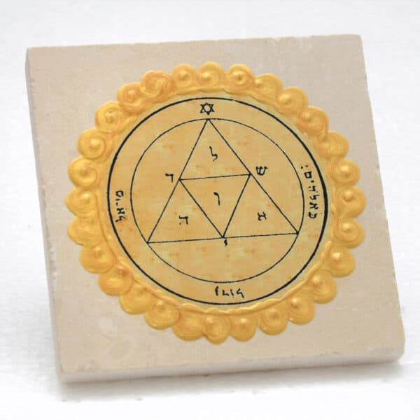 King-Solomon-seal-Jerusalem-Stone-Tile-no.10