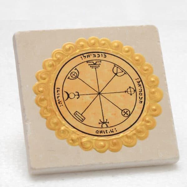 King-Solomon-seal-Jerusalem-Stone-Tile-no.17