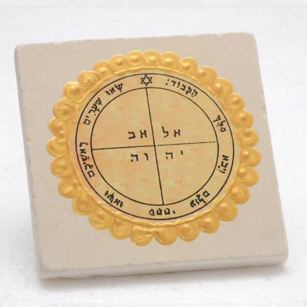 King-Solomon-seal-Jerusalem-Stone-Tile-no.19
