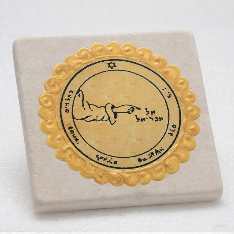 King-Solomon-seal-Jerusalem-Stone-Tile-no.21