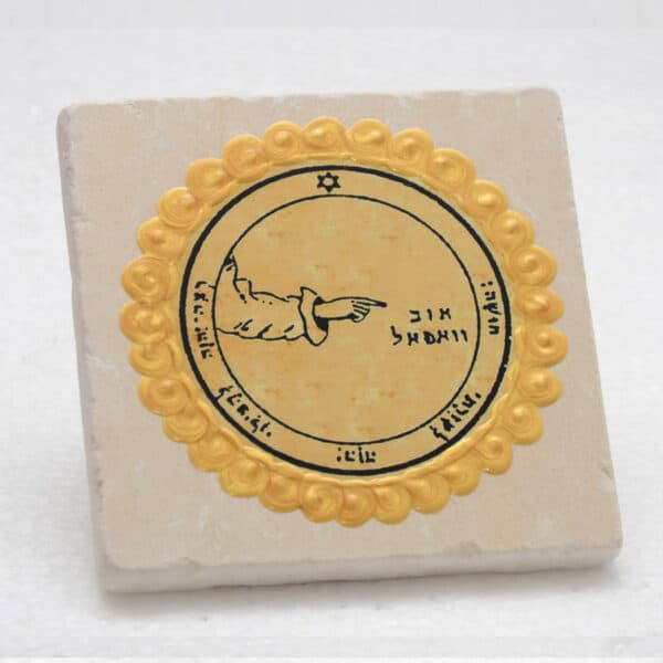 King-Solomon-seal-Jerusalem-Stone-Tile-no.22