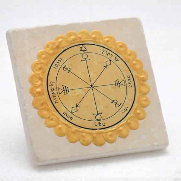 King-Solomon-seal-Jerusalem-Stone-Tile-no.25
