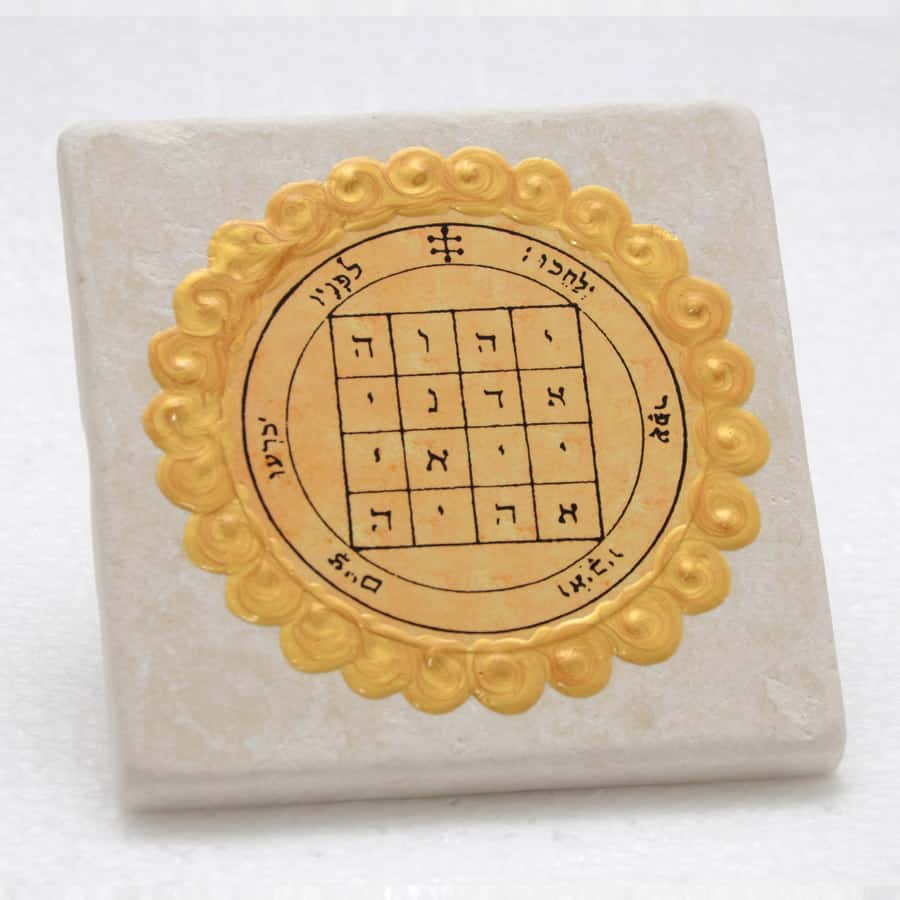 King-Solomon-seal-Jerusalem-Stone-Tile-no.26