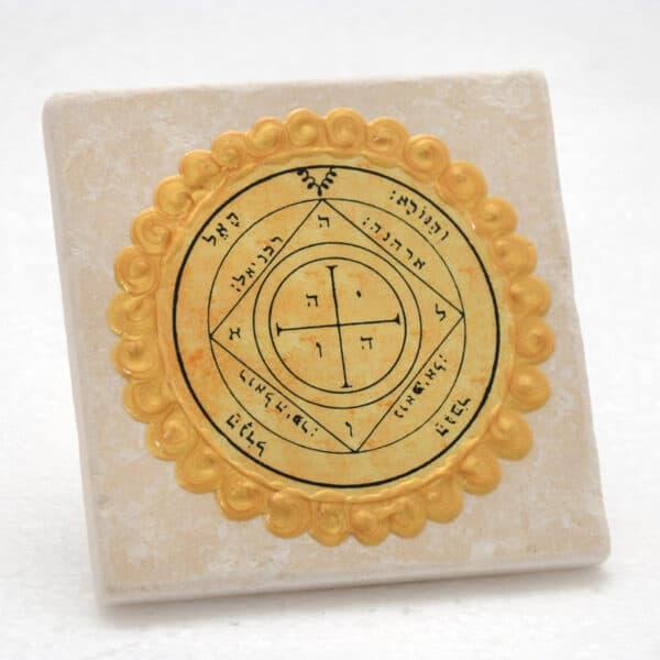 King-Solomon-seal-Jerusalem-Stone-Tile-no.30