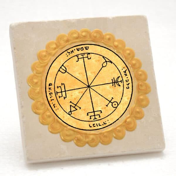 King-Solomon-seal-Jerusalem-Stone-Tile-no.34