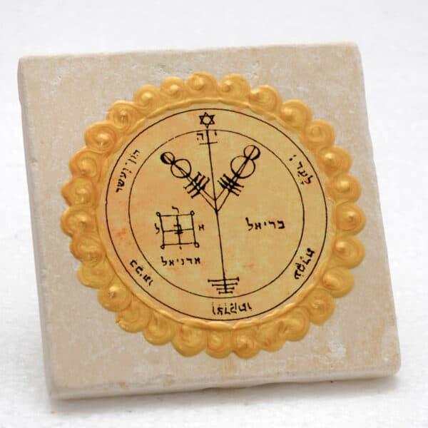 King-Solomon-seal-Jerusalem-Stone-Tile-no.4