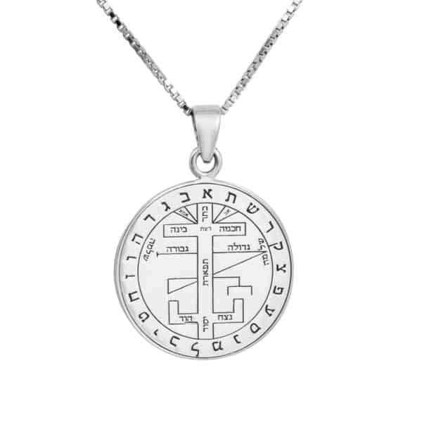 THE-TREE-OF-LIFE-PENDANT+Chain-(925)