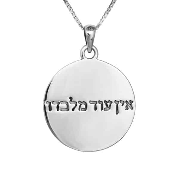 The-There-Is-Nothing-But-God-Pendant+Chain-(925)