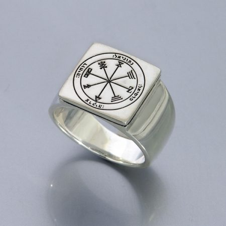 profusion-square ring